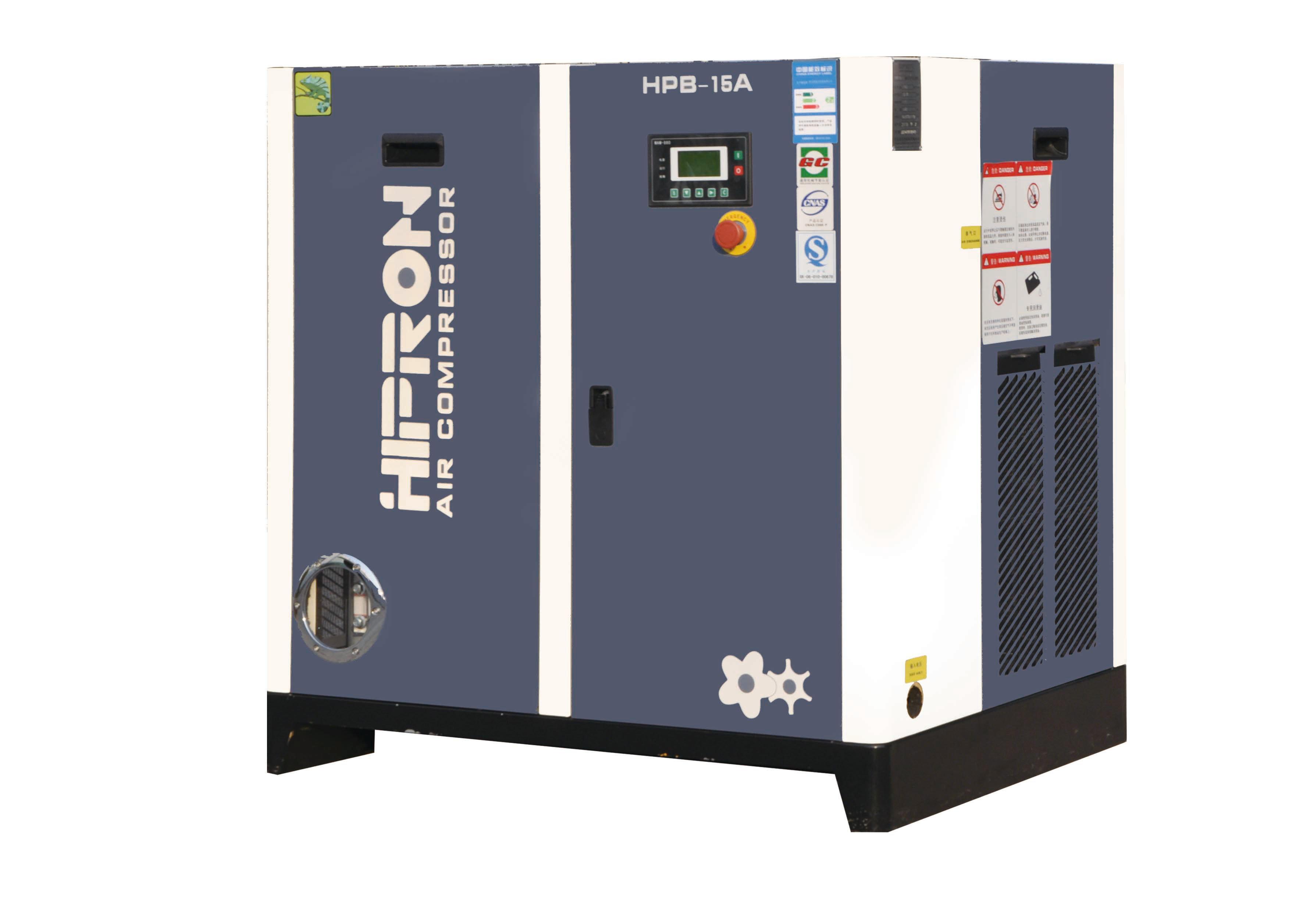 皮带空压机HPB系列